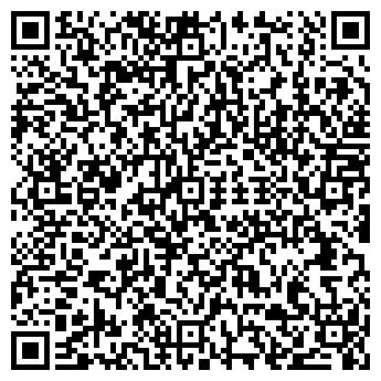 QR-код с контактной информацией организации Купа-Трейд, ООО