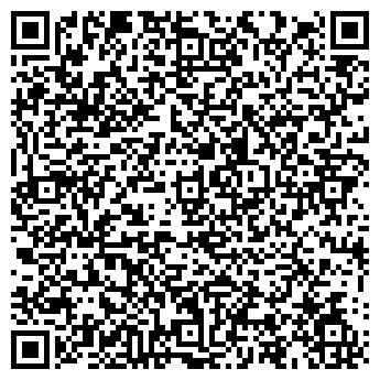 QR-код с контактной информацией организации Респонс, ООО