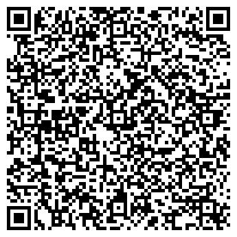 QR-код с контактной информацией организации Ударник, ОДО