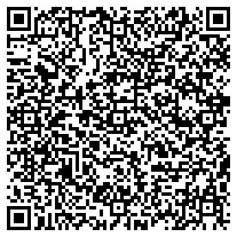 QR-код с контактной информацией организации ВАЛИНОР