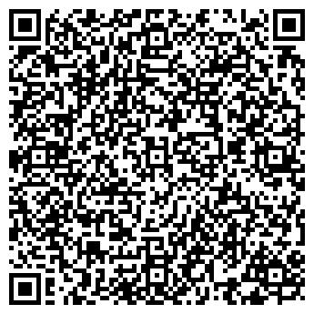 QR-код с контактной информацией организации АНАЛОГ ТОО