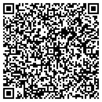QR-код с контактной информацией организации Битерм, ООО