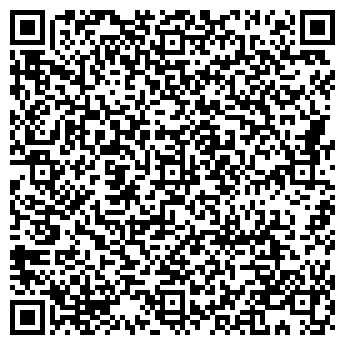 QR-код с контактной информацией организации Ташань-Плюс, УП