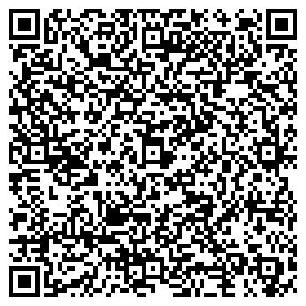 QR-код с контактной информацией организации ДалмэксМаркет, ООО