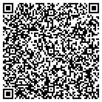 QR-код с контактной информацией организации БелСИ-ГПА, ООО