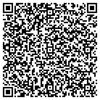 QR-код с контактной информацией организации Стандарт, УП