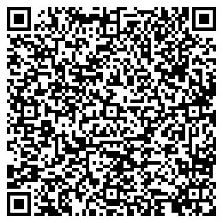 QR-код с контактной информацией организации ГРАНТ-СЕРВИС
