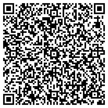 QR-код с контактной информацией организации Новик и К, ЧУП