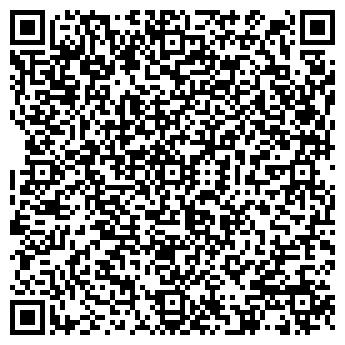 QR-код с контактной информацией организации Аривит М, ООО