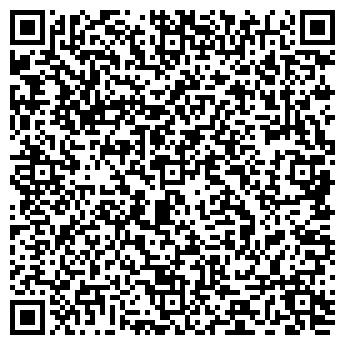 QR-код с контактной информацией организации Белкарадсервис, ООО