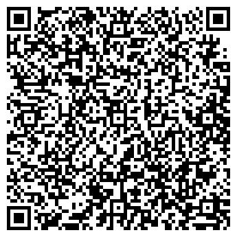 QR-код с контактной информацией организации Мобест, ЧУП