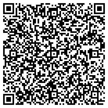 """QR-код с контактной информацией организации ООО """"ОТМ"""""""
