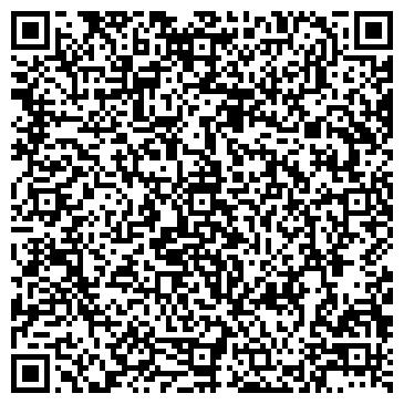 QR-код с контактной информацией организации ООО «Схид-будконструкция»