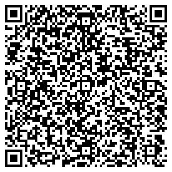 QR-код с контактной информацией организации ЭСТЕРО