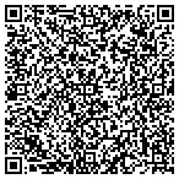 QR-код с контактной информацией организации СПД Free-Trade