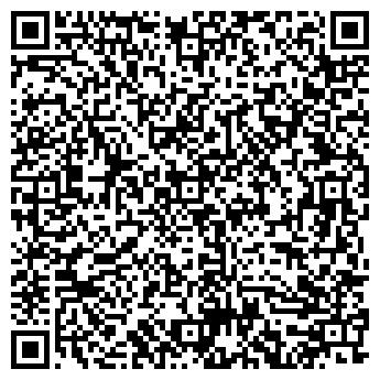 """QR-код с контактной информацией организации ООО """"БИКАС"""""""