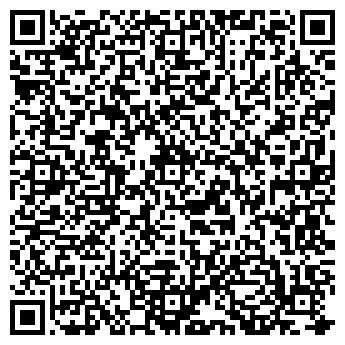QR-код с контактной информацией организации чп Дацюк