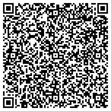 QR-код с контактной информацией организации Общество с ограниченной ответственностью ООО «Глобал Машинс»