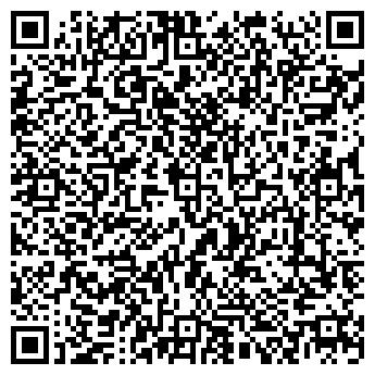 QR-код с контактной информацией организации BISCA