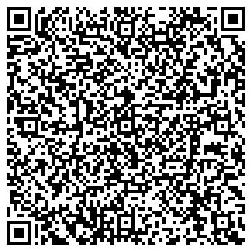 """QR-код с контактной информацией организации ООО """"ВЕКТОР СЕРВИС"""""""