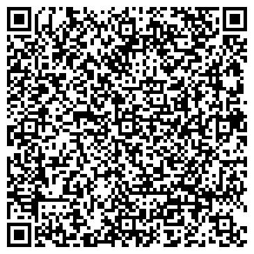 QR-код с контактной информацией организации МОРИНДА ЦИТРИФОЛИЯ