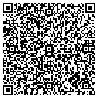 QR-код с контактной информацией организации Субъект предпринимательской деятельности ФОП Михно П.В.