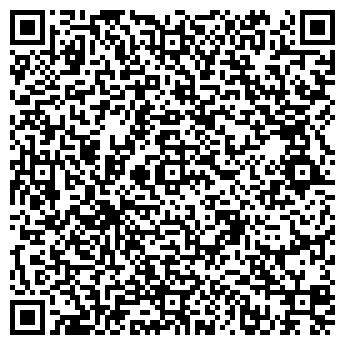 QR-код с контактной информацией организации Консоль