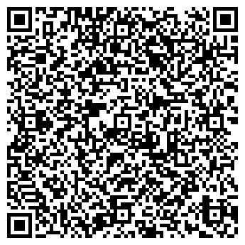 QR-код с контактной информацией организации Субъект предпринимательской деятельности ФЛП Бондарь В.Г.