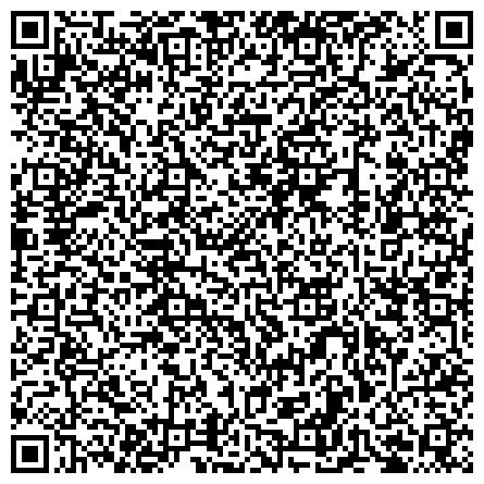 QR-код с контактной информацией организации Atatoys - Интернет-магазин детских мягких игрушек оптом и в розницу