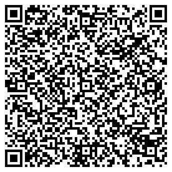 """QR-код с контактной информацией организации ООО """"Варна"""""""
