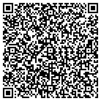 QR-код с контактной информацией организации АННА-14 ТОО