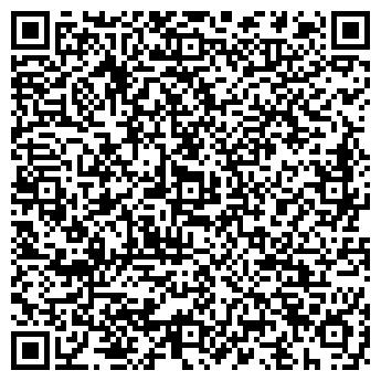 QR-код с контактной информацией организации Общество с ограниченной ответственностью ООО «Лика-Свит»