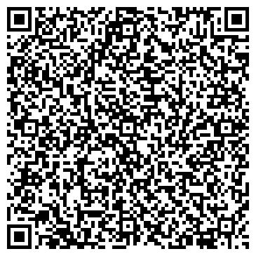 """QR-код с контактной информацией организации Интернет-магазин """"ЭлектроТен"""""""