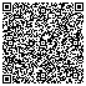 """QR-код с контактной информацией организации ООО """"ВАЛЬМАБУД"""""""