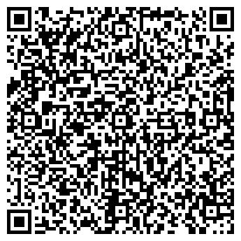 QR-код с контактной информацией организации «ТРАК ЦЕНТР»
