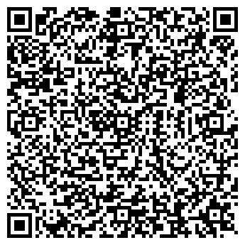 QR-код с контактной информацией организации UrOs.AUTO