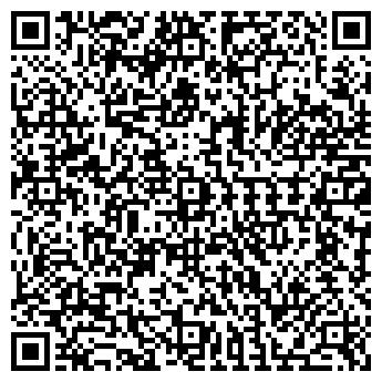 """QR-код с контактной информацией организации ООО """"РЕМ-Трест"""""""