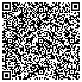 QR-код с контактной информацией организации ООО «Варт»