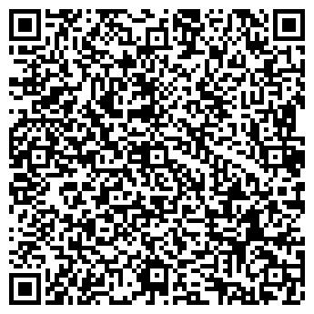 QR-код с контактной информацией организации ЧП Белик