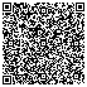 QR-код с контактной информацией организации ООО «КВ-партнер»