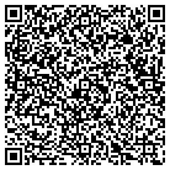 QR-код с контактной информацией организации КВАЗЕР