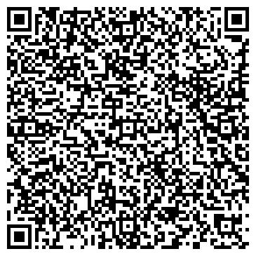 QR-код с контактной информацией организации Lago & Machinery, S.L.