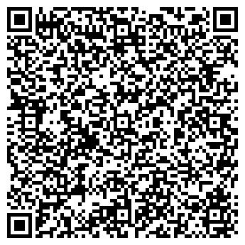 """QR-код с контактной информацией организации ООО""""Монолит"""""""