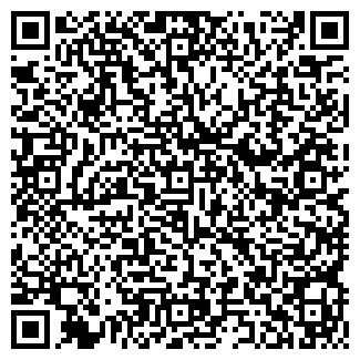 QR-код с контактной информацией организации ООО ДСА