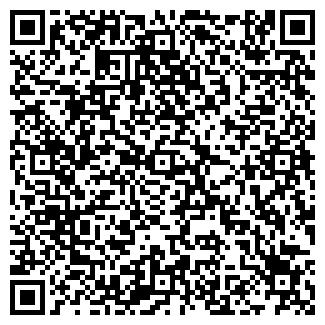 """QR-код с контактной информацией организации ЧП """"Пеликан"""""""