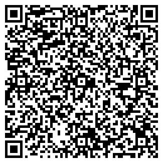 QR-код с контактной информацией организации Проф-Хим ЧП