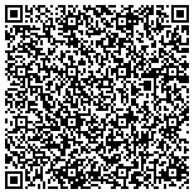 QR-код с контактной информацией организации А. Д. С. Трейдинг, ООО
