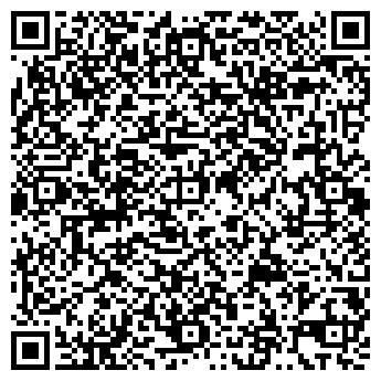 QR-код с контактной информацией организации Компания Таир
