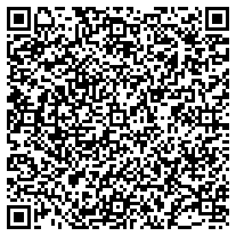 """QR-код с контактной информацией организации ООО""""Аскания-Сервис"""""""