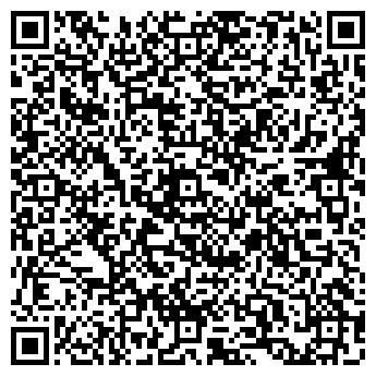 QR-код с контактной информацией организации ТВЭЛКОМ